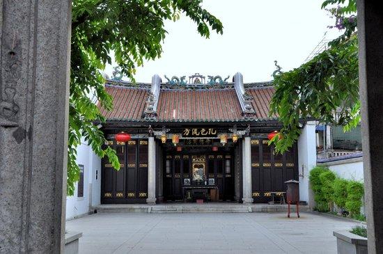 Han Jiang Ancestral Temple