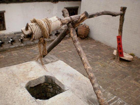 Yangjiabu Folk Culture Village:                   Ancient well