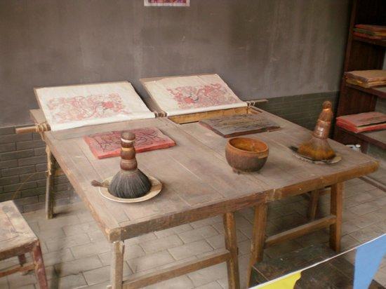 Yangjiabu Folk Culture Village:                   Block printing