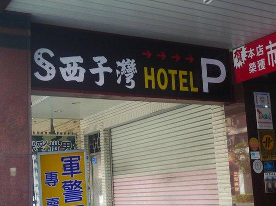 Shihzuwan Hotel - Kaohsiung Station:                   Hotelname