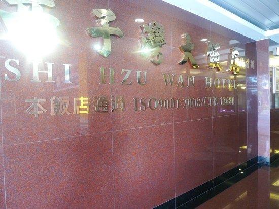 Shihzuwan Hotel - Kaohsiung Station:                   Name