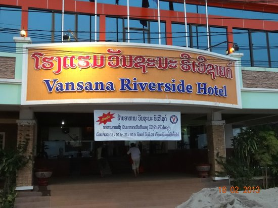 Vansana Riverside Hotel:                   Front of the hotel