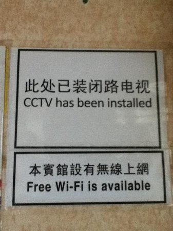 Oi Suen Guesthouse: free wifi and security