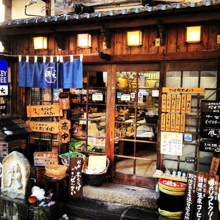Nozawa Onsen Kiriya Ryokan:                                     A couple of doors up, is a great place for Coffee and Manju!