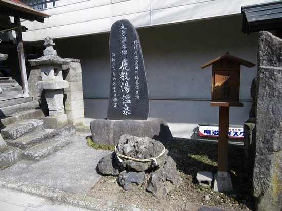 Kakeyu Onsen Hot Spring