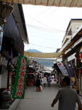 Miyajima Omotesando Shopping Street
