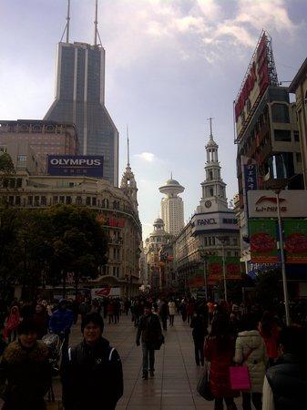 Le Royal Meridien Shanghai: vue de l hotel par le Bund