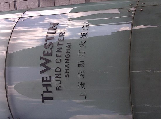 The Westin Bund Center Shanghai: westin hotel Shanghai