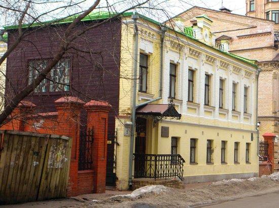 Alexandr Pushkin Museum