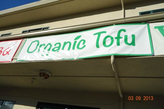 So Gong Dong Tofu House:                   Banner outside the restaurant