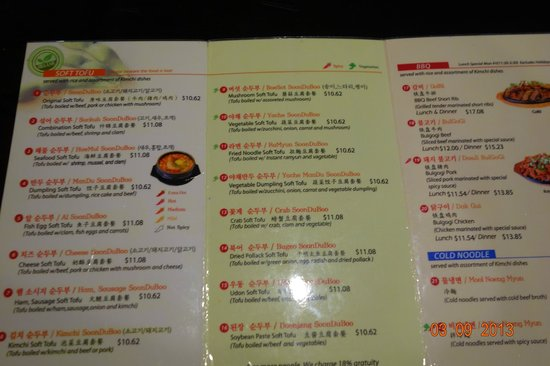 So Gong Dong Tofu House:                   The other side of Menu