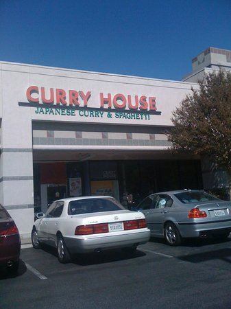 ‪The Curry House‬