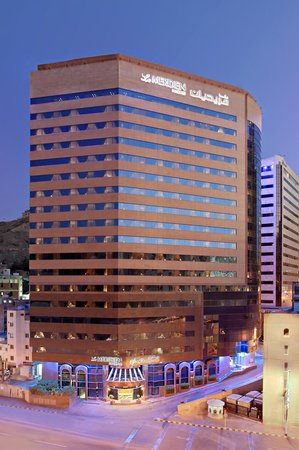 Le Meridien Makkah: Exterior View