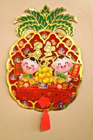 Empress Pavilion :                   Chinese New Year Decoration