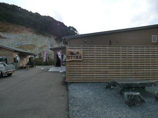 Makurazaki Nagisa Onsen :                   温泉の建物
