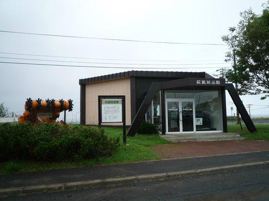台湾煤矿博物馆