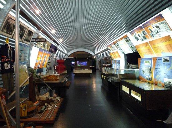 Seikan Tunnel Museum