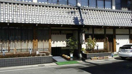 Kitchen Kotobuki :                   キッチン寿玄関