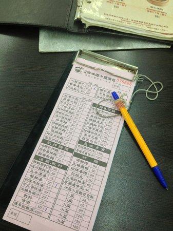 Soup Dumpling (Shanghai Haoweidao Xiaolong Tangbao) :                   order form