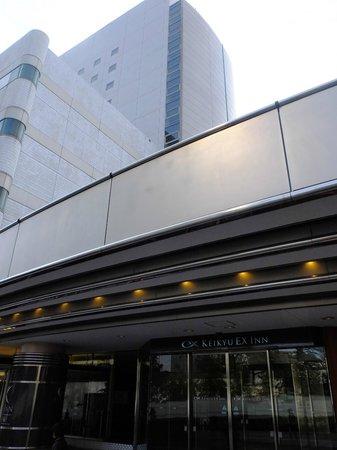 Keikyu EX Inn Takanawa:                   玄関付近