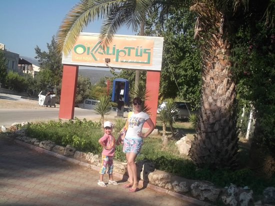 Club Okaliptus Tatil Koyu: главный вход
