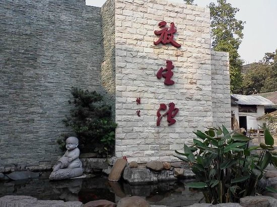 Bright Filial Piety Temple (Guangxiao Si):                   Bright Filial Piety Temple