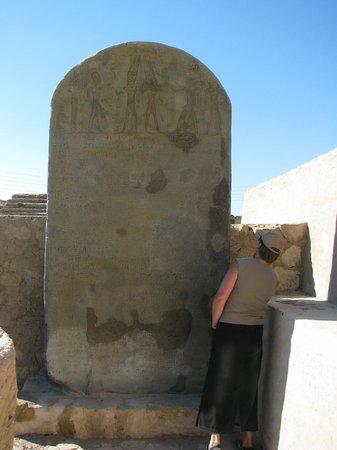 Temple of Merenptah - Stelae