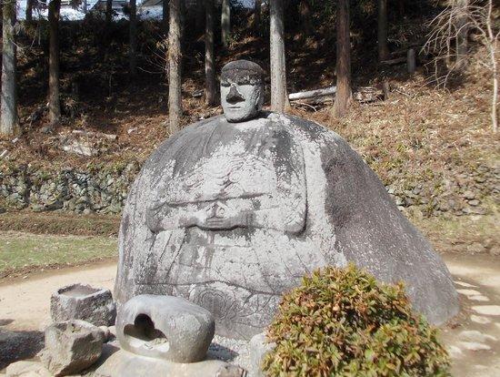 Manji no Sekibutsu :                   万治の石仏