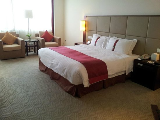 Holiday Inn Jasmine Suzhou Hotel:                   Room_2