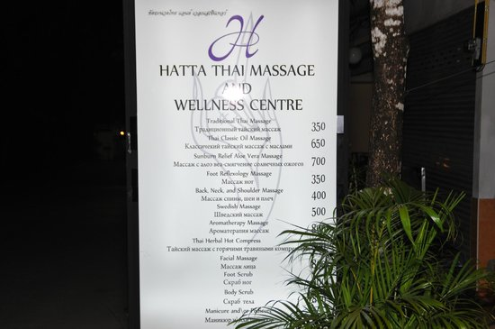 Hatta Thai Spa and Wellness Center: Hatta Spa