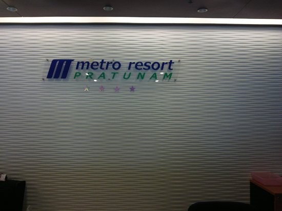 Metro Resort Pratunam :                   It's rated 4-star but it feel worse. Probably 4-star for the location