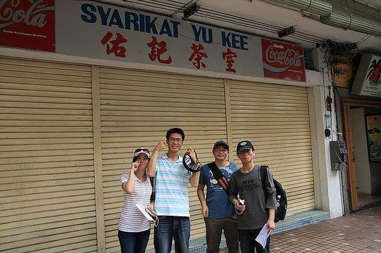 Syarikat Yu Kee