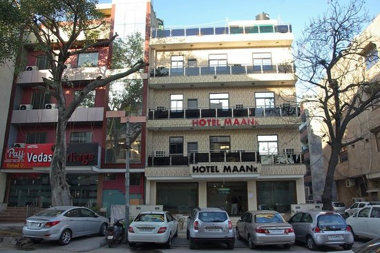 Hotel Maan K: l'hôtel