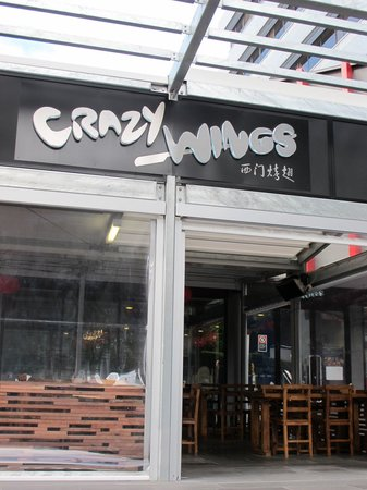 ‪Crazy Wings‬