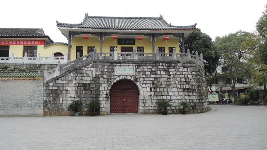 Ancient South Gate