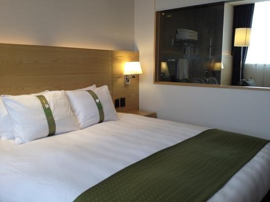 Holiday Inn Gwangju:                   room