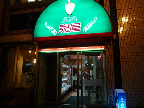 Izumiya:                   泉屋