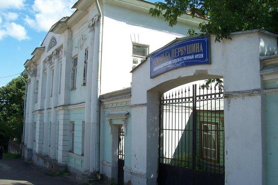 Aleksandrov State Art Museum