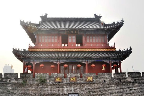 Jingzhou Historical and Cultural City Area :                   East Gate Watch tower