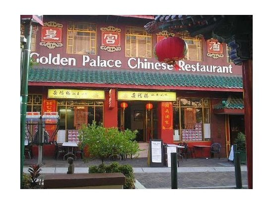 ‪Golden Palace Chinese Restaurant‬ صورة فوتوغرافية