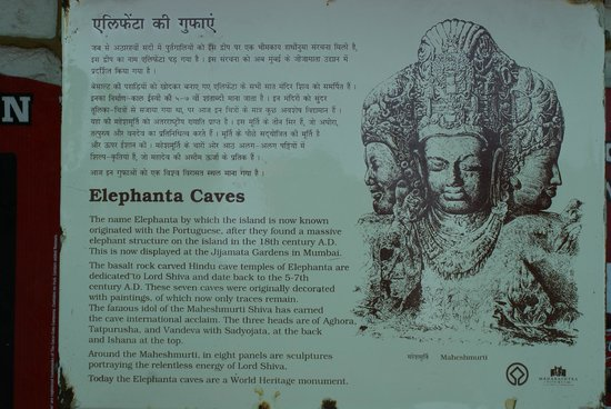 Elephanta Caves: Marvellous but Neglected