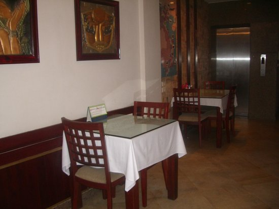 Golden Land Hotel:                   The small but adequate breakfast area