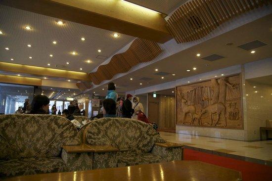 Sounkyo Kanko Hotel: Lobby