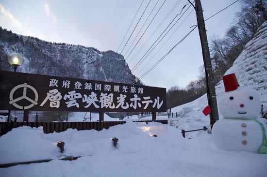 Sounkyo Kanko Hotel: outside