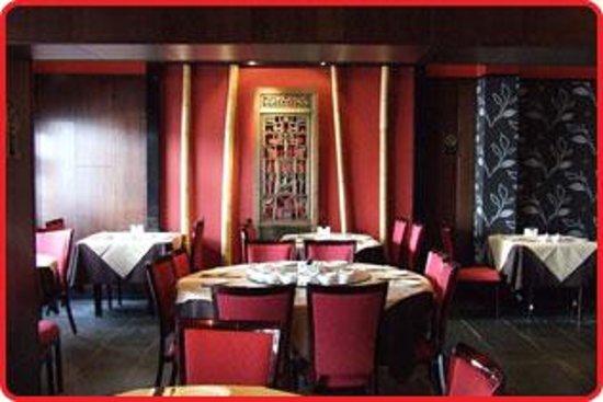 Atherton Chinese Restaurant Photo
