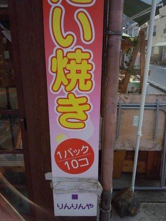 Shirakabe Dozogun Akagawara:                   目立ちます。