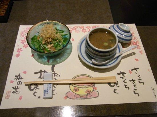 Umenohana:                   豆腐サラダ 茶碗蒸し(ごぼうあん掛け)