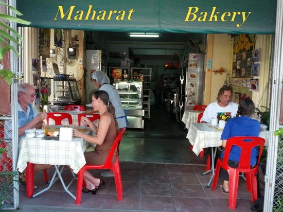 Maharat Bakery and Restaurant: the shop