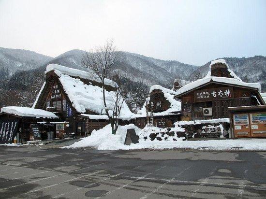 The Tourist Information Center - Picture of Shirakawago Gassho Zukuri Minkaen...