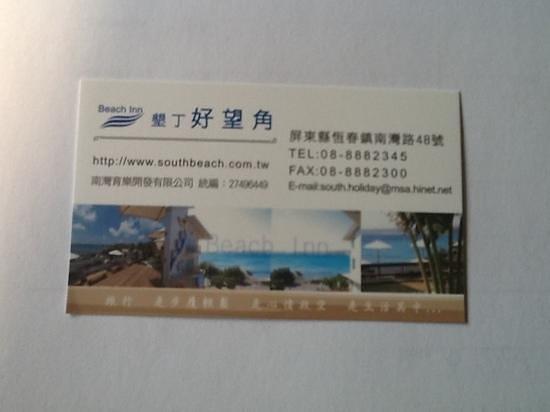 Beach Inn: business card